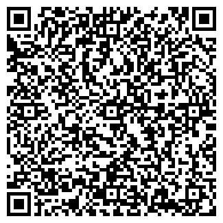 QR-код с контактной информацией организации АСБЕСТА № 392