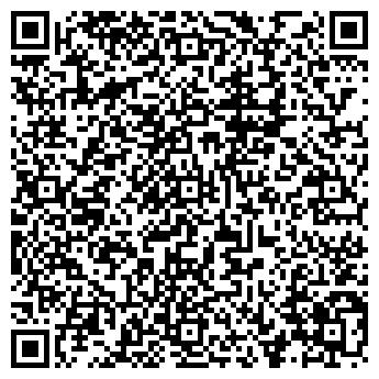 QR-код с контактной информацией организации ПРОММОНТАЖНАЛАДКА, ООО