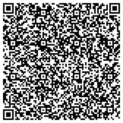 QR-код с контактной информацией организации ПОС. МАЛЫШЕВА КОМПЛЕКСНЫЙ ЦЕНТР СОЦИАЛЬНОГО ОБСЛУЖИВАНИЯ НАСЕЛЕНИЯ