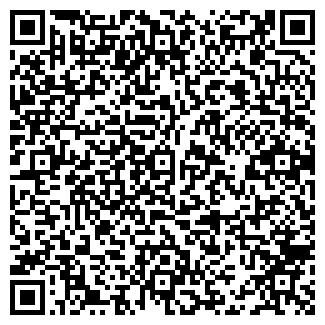 QR-код с контактной информацией организации РЕФТИНСКОЙ ГРЭС СУ
