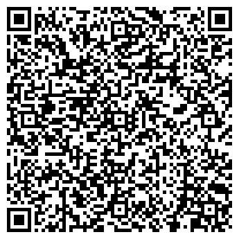 QR-код с контактной информацией организации АСБЕСТОВСКАЯ АВТОШКОЛА