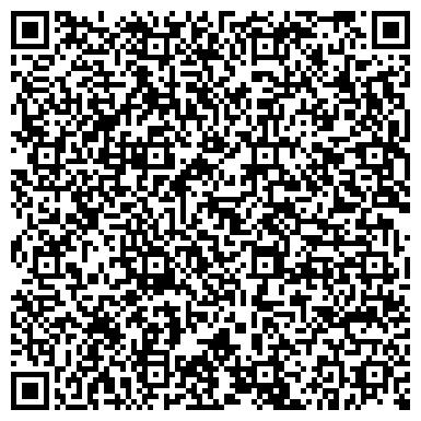 QR-код с контактной информацией организации УРАЛЬСКАЯ ТОРГОВО-ПРОМЫШЛЕННАЯ ПАЛАТА ПРЕДСТАВИТЕЛЬСТВО Г. АСБЕСТ