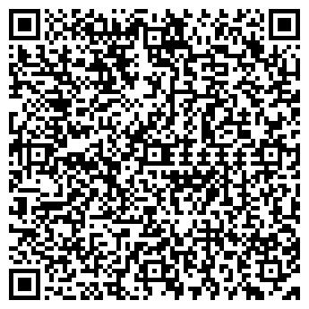 QR-код с контактной информацией организации АСБЕСТОВСКИЙ ЩЕБЗАВОД, ООО