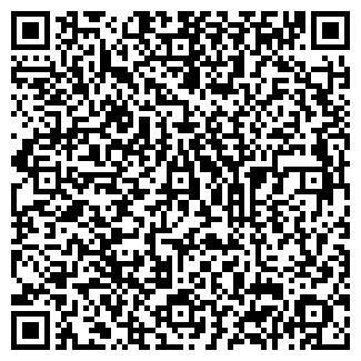QR-код с контактной информацией организации № 50 ПЧ