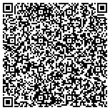QR-код с контактной информацией организации ПОС. РЕФТИНСКОГО ПОЖАРНАЯ ЧАСТЬ № 50 УГПС МЧС СВЕРДЛОВСКОЙ ОБЛАСТИ