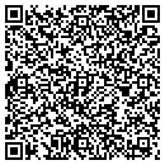 QR-код с контактной информацией организации АЧИТ РОВД