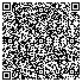 QR-код с контактной информацией организации АЧИТСКОЕ ГОУ НПО СО