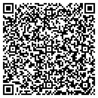 QR-код с контактной информацией организации ЭЛЬ ГРЕКО