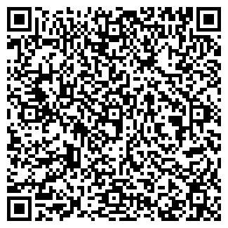 QR-код с контактной информацией организации БАКРЯЖ
