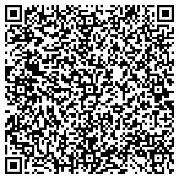 QR-код с контактной информацией организации БЮРО ТЕХНИЧЕСКОЙ ИНВЕНТАРИЗАЦИИ ЕМУП ПОС. АЧИТ