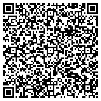 QR-код с контактной информацией организации НИЖНИЙ АРИЙ