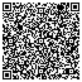 QR-код с контактной информацией организации РУССКИЙ ПОТАМ