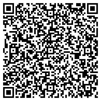 QR-код с контактной информацией организации БОЛЬШОЙ УТ