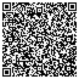 QR-код с контактной информацией организации КАТЫРЕВА