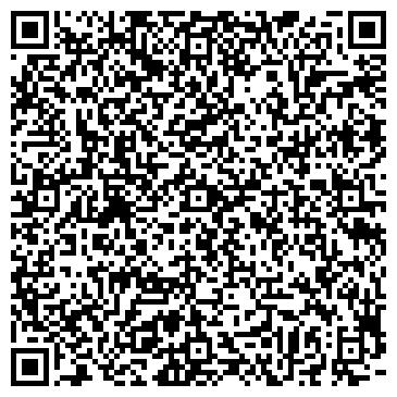 QR-код с контактной информацией организации АШИНСКИЙ ГОРТОПСБЫТ, ФИЛИАЛ ОАО 'ЧЕЛЯБОБЛТОППРОМ'