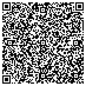 QR-код с контактной информацией организации БИЯНКОВСКИЙ ЩЕБЕНОЧНЫЙ ЗАВОД