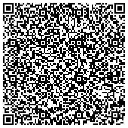 QR-код с контактной информацией организации АШИНСКИЙ МЕЖРАЙОННЫЙ ФИЛИАЛ №1 ЧОФОМС