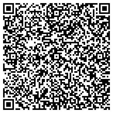 QR-код с контактной информацией организации АШИНСКИЕ СЕТИ КАБЕЛЬНОГО ТЕЛЕВИДЕНИЯ ООО