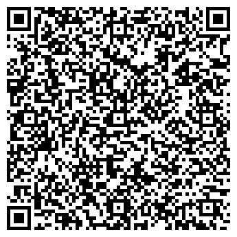QR-код с контактной информацией организации АШИНСКОЕ ПРСД ОГУП