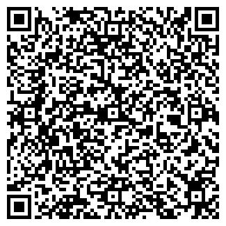 QR-код с контактной информацией организации ЦРА №276 ОГУП