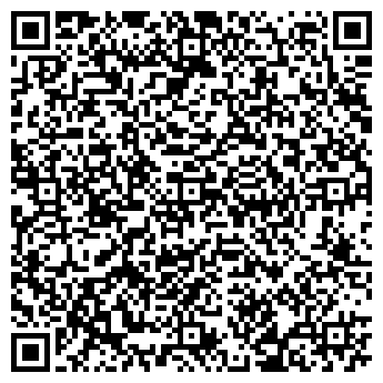 QR-код с контактной информацией организации АШИНСКОЕ КОММУНАЛЬНОЕ ХОЗЯЙСТВО