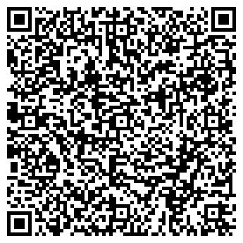 QR-код с контактной информацией организации АШИНСКИЕ ТЕПЛОВЫЕ СЕТИ МУП