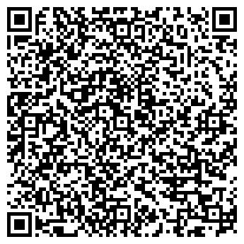 QR-код с контактной информацией организации АШИНСКИЙ ЛЕСХОЗ ФГУ