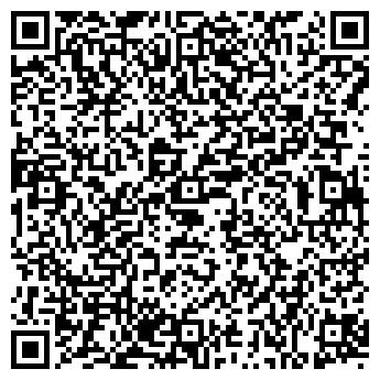 QR-код с контактной информацией организации РОСПЕЧАТЬ АШИНСКИЙ ФИЛИАЛ