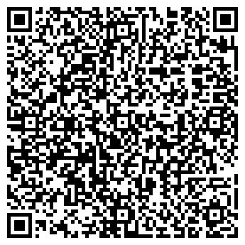 QR-код с контактной информацией организации №3 СРЕДНЯЯ ОБЩЕОБРАЗОВАТЕЛЬНАЯ ШКОЛА