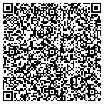 QR-код с контактной информацией организации АШИНСКИЙ ЦЕХ ЗТУЭС ЧФЭ ОАО 'УРАЛСВЯЗЬИНФОРМ'