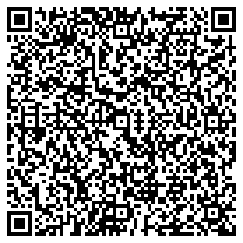 QR-код с контактной информацией организации АШИНСКАЯ ТИПОГРАФИЯ ОАО