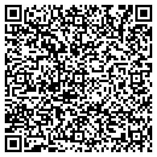 QR-код с контактной информацией организации ТАКСИ 'БЛЮЗ'