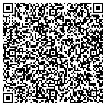 QR-код с контактной информацией организации ОВД ПО АШИНСКОМУ МУНИЦИПАЛЬНОМУ РАЙОНУ