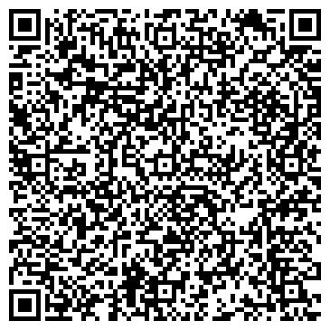QR-код с контактной информацией организации №4 НАЧАЛЬНАЯ ШКОЛА-ДЕТСКИЙ САД , КОРПУС 1