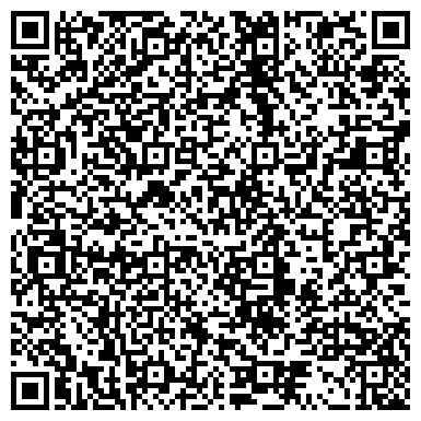 QR-код с контактной информацией организации АШИНСКИЙ ФИЛИАЛ ОГУП 'ОБЛЦТИ' ПО ЧЕЛЯБИНСКОЙ ОБЛАСТИ