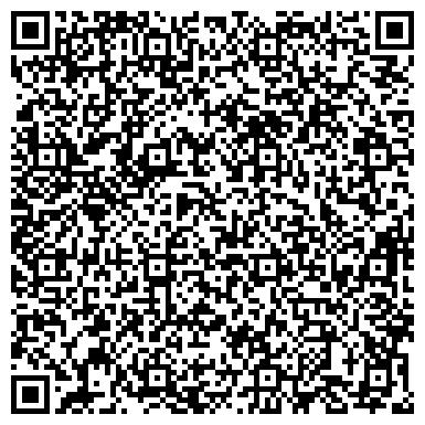 QR-код с контактной информацией организации АШИНСКИЙ УЧАСТОК РОССМЭП МВД ПО ЧЕЛЯБИНСКОЙ ОБЛАСТИ