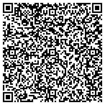 QR-код с контактной информацией организации ОБЪЕДИНЕННЫЙ ВОЕННЫЙ КОМИССАРИАТ Г.АШИ