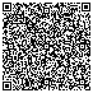 QR-код с контактной информацией организации БЕЛОЯРСКОЕ ЛЕСОТОПЛИВНОЕ ПРЕДПРИЯТИЕ ФГУП