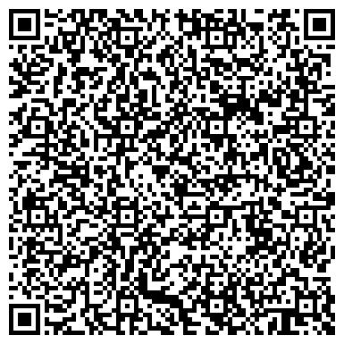 QR-код с контактной информацией организации ПОС. БЕЛОЯРСКОГО УПРАВЛЕНИЕ СОЦИАЛЬНОЙ ЗАЩИТЫ НАСЕЛЕНИЯ