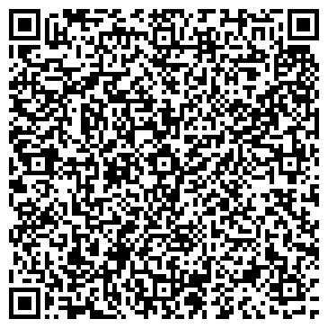 QR-код с контактной информацией организации БЕЛОЯРСКАЯ ТИПОГРАФИЯ ГУП СО