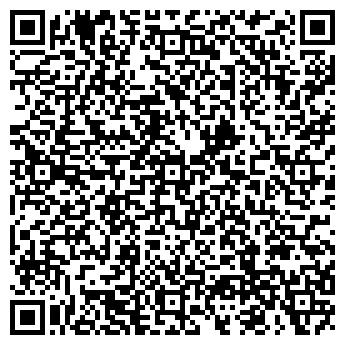 QR-код с контактной информацией организации ПОС. БЕЛОЯРСКОГО ОВД