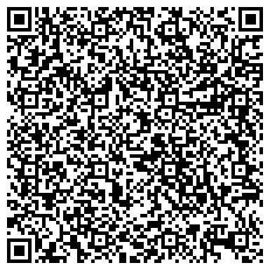QR-код с контактной информацией организации СКИФ РЕМОНТНО-СТРОИТЕЛЬНОЕ ПРЕДПРИЯТИЕ, ООО