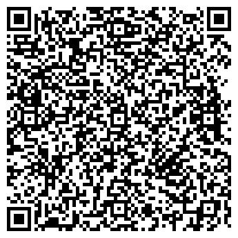 QR-код с контактной информацией организации БОЛЬШИЕ БРУСЯНЫ