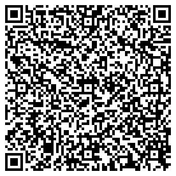 QR-код с контактной информацией организации БЕЛОРЕЧЕНСКИЙ