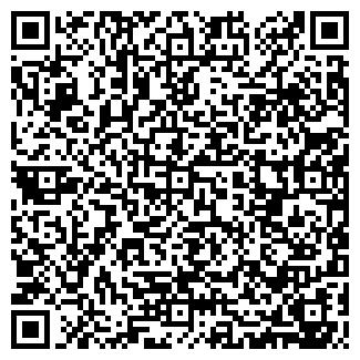 QR-код с контактной информацией организации EAT & TALK