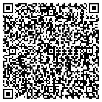 QR-код с контактной информацией организации ЭЛЬДОРДО