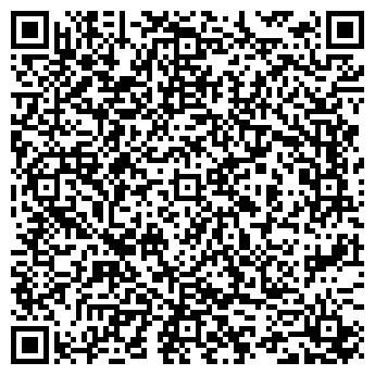 QR-код с контактной информацией организации ТЮМЕНЬДОРСТРОЙ
