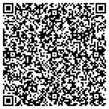 QR-код с контактной информацией организации БЕЛОЯРСКОЕ СХП ООО