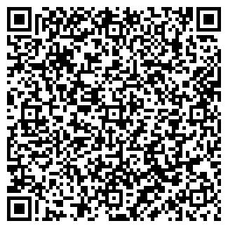 QR-код с контактной информацией организации БЕЛОЯРСКГАЗ