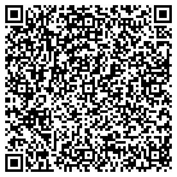 QR-код с контактной информацией организации САВОНА ООО